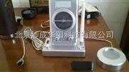 供应北京高级无线窗口对讲机蓝牙对讲机厂家