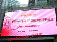 仕兰中高端LED广告显示屏P4面积预算成本