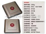 老人GSM无线呼叫器,86盒固定式无线紧急求助按钮,手表移动式紧急求助报警厂家