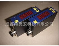 供應微小氣體流量計