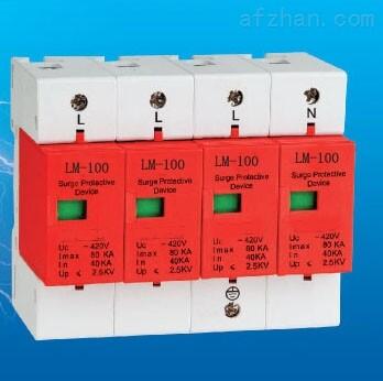 单相电源防雷器,二级电涌保护器