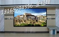 深圳视频电话会议P3全彩高清LED电子屏显示设备
