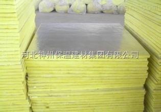玻璃丝棉(玻璃纤维棉)生产厂家销售