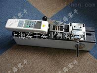100n端子拉力测试仪