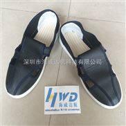深圳专业生产优质防静电鞋工鞋定做厂家