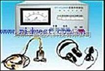 便携式管道测漏仪/自来水测漏仪  型号:61M/HT-CL2000库号:M101186