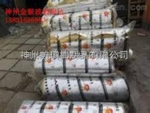 量大优惠长春玻璃棉【生产厂家】价格//图片50mm厚12米有现货