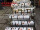 齐全型号山东青岛【防火铝箔】玻璃棉卷毡、、每平方米价格