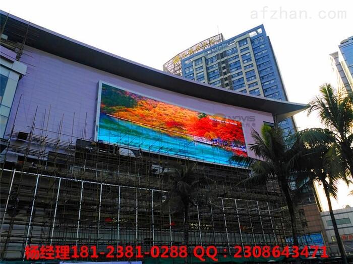 80平方墙面钢结构p8全彩led显示屏厂家价格