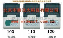 天平打印机(配梅特勒P25、P26型打印机、经济型) 型号:TX-100ME库号:M402703
