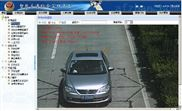 智能交通管理信息化系統