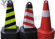 塑料路锥,交通路锥,提环塑料路锥