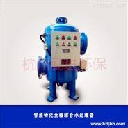 全程综合水处理器工作原理说明书