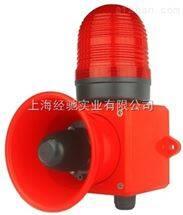 YLP03一体化声光报警器