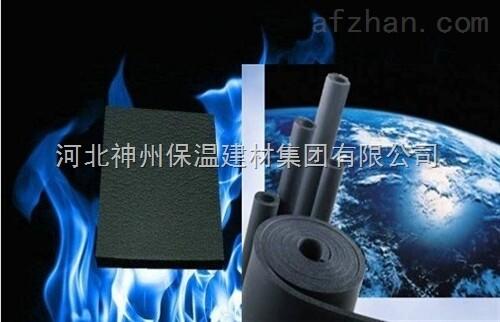 橡塑保温材料的柔软性能=橡塑保温材料的防火性能