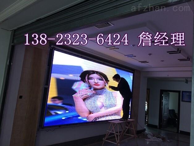 ktv室内led大屏幕-大堂背景墙p3高清彩色电子屏价格