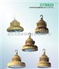 温州供应GTB820系列LED防爆灯