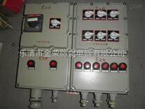 BXM(D)防爆配电箱(电磁启动)
