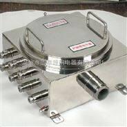 BXJ系列不锈钢防爆接线箱 配电箱 固泰厂家供应 可按需定制