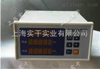 实干可连接电脑的动态扭力测试仪