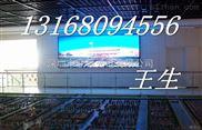 P5LED显示屏与传统拼接大屏幕优缺点分析