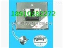 自动电磁释放开关(ZDK-905已升级 zdk001)  库号:M375344