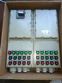 BXK51事故风机防爆控制箱
