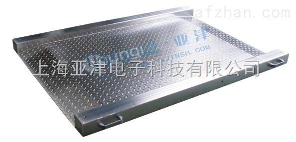 【供应】单层电子地磅秤可定制2吨超低单层电子地磅秤