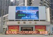 九江室外p6LED电子广告屏价格