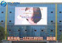 自贡市户外LED电子显示高清大屏幕制作价格