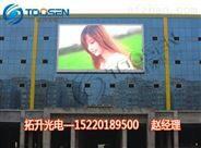 户外p8LED显示大彩屏生产厂家最新报价