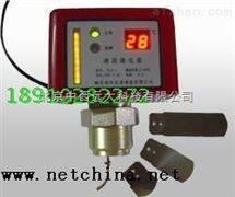 流量开关(液流继电器型差压信号器) 型号:GKY27-YLJ-1库号:M195910