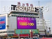湖北武漢LED顯示屏P8P10戶外LED顯示屏價格