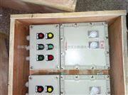 粉尘防爆箱北京EXTDA21/IP65粉尘防爆电控箱