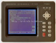 FT-2800甚高频双向无线电话 手持对讲机提供CCS船检证书