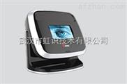 HS-TRD-001-台式虹膜注册机,智能小区门禁