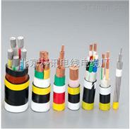 电缆yjv3*2.5+1*1.5厂家