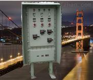 37KW防爆變頻器生產廠家