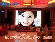 彩色LED电子显示大屏幕工程报价