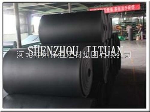 标准铺橡塑海绵保温板价格 (新闻厂家)