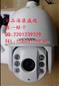中速球系列200W像素红外网络高清球机