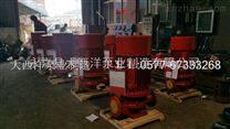 单级不锈钢消防泵