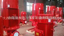 XBD-L型单级消防泵机组