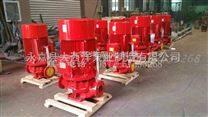 XBD立式单级消防泵品牌