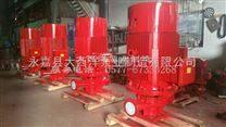 XBD-L立式单级消防泵厂家