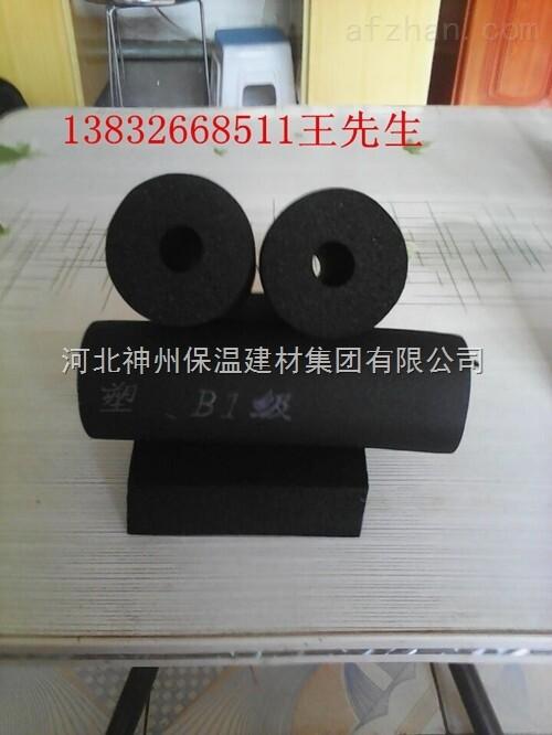 银川阻燃橡塑保温板价格、阻燃橡塑管价格