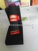 供应B1级耐火橡塑管橡塑板厂家