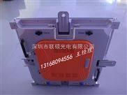 昆明广场P4彩色LED电子显示屏,led广告大屏幕厂家价格