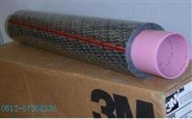 Z低价供应3M40# 防静电胶带 3M69玻璃布胶带