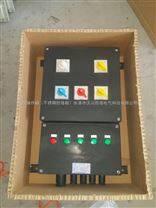 FXD-G2/50K三防动力检修箱